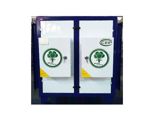 高排油烟净化器